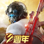 -Knives Out 1.249.439468 MOD Unlimited Money